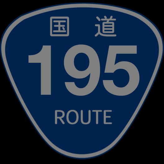 f:id:japan_route:20191222154418p:plain
