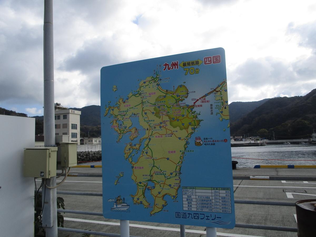 f:id:japan_route:20191223105743j:plain