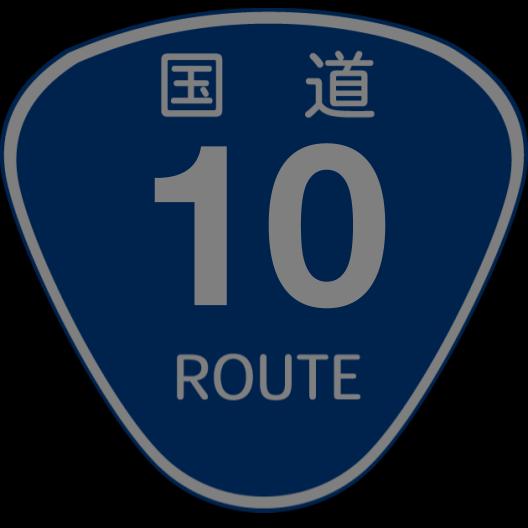 f:id:japan_route:20191223154202p:plain