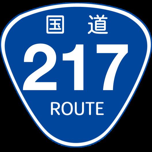 f:id:japan_route:20191227161418p:plain