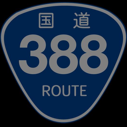 f:id:japan_route:20191227161544p:plain