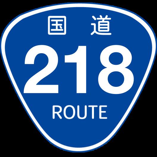 f:id:japan_route:20191228162517p:plain
