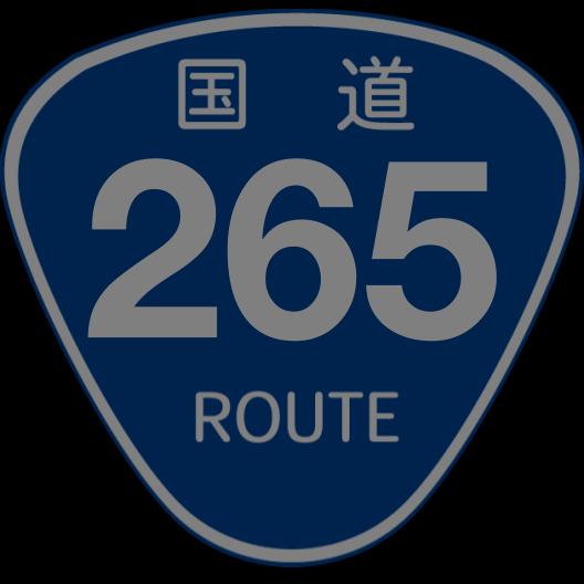 f:id:japan_route:20191228162606p:plain