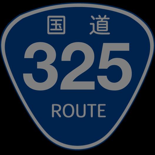 f:id:japan_route:20191228162740p:plain