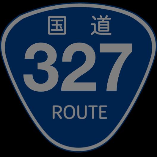 f:id:japan_route:20191228162810p:plain