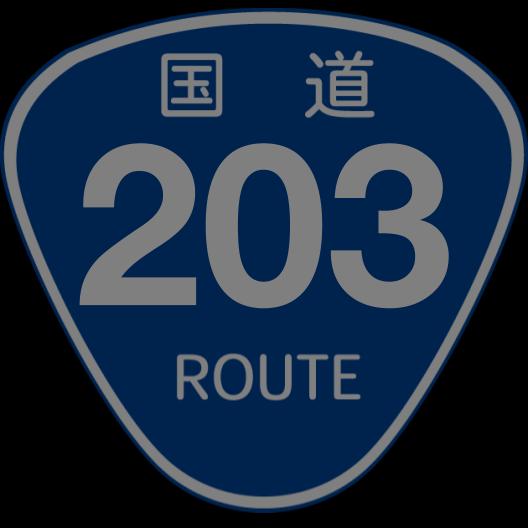f:id:japan_route:20191229173658p:plain