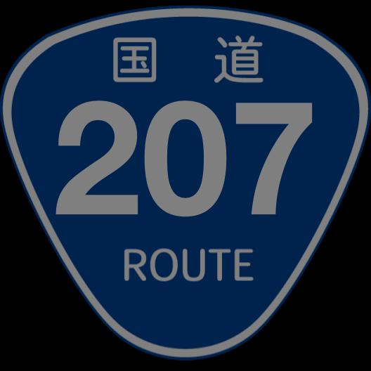 f:id:japan_route:20191229173705p:plain