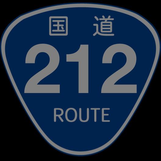f:id:japan_route:20191229173722p:plain