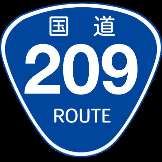 f:id:japan_route:20191229173754p:plain