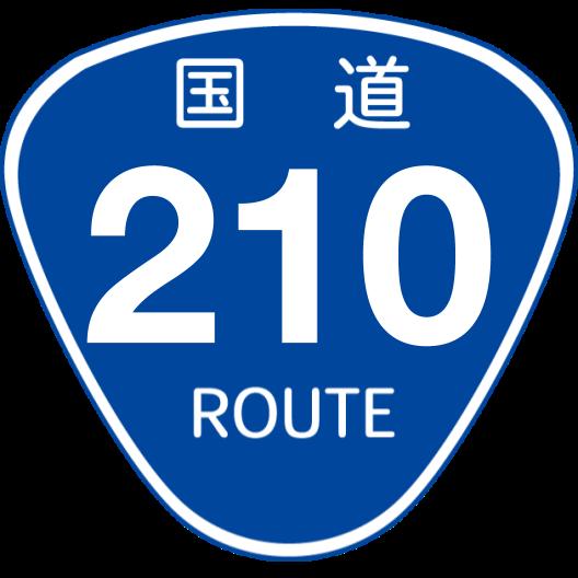 f:id:japan_route:20191229173802p:plain