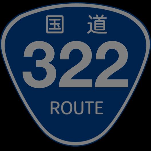 f:id:japan_route:20191229173938p:plain