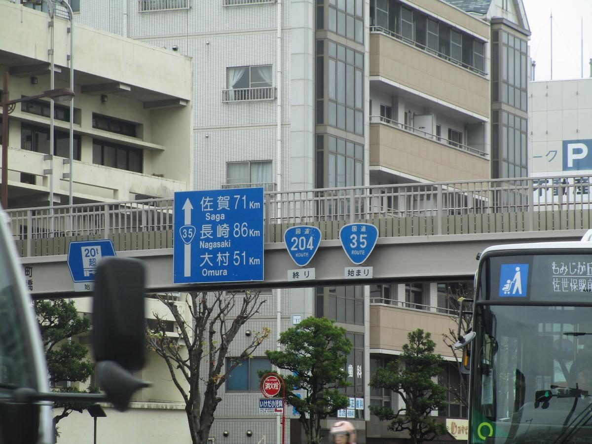 f:id:japan_route:20191230150337j:plain