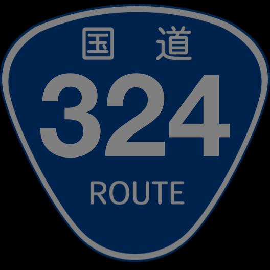 f:id:japan_route:20191230174405p:plain