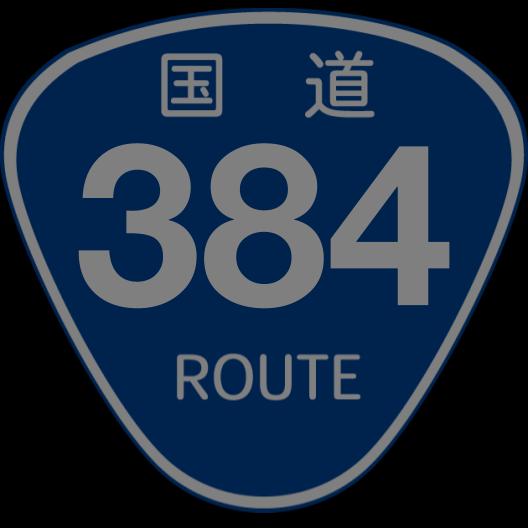 f:id:japan_route:20191230174415p:plain