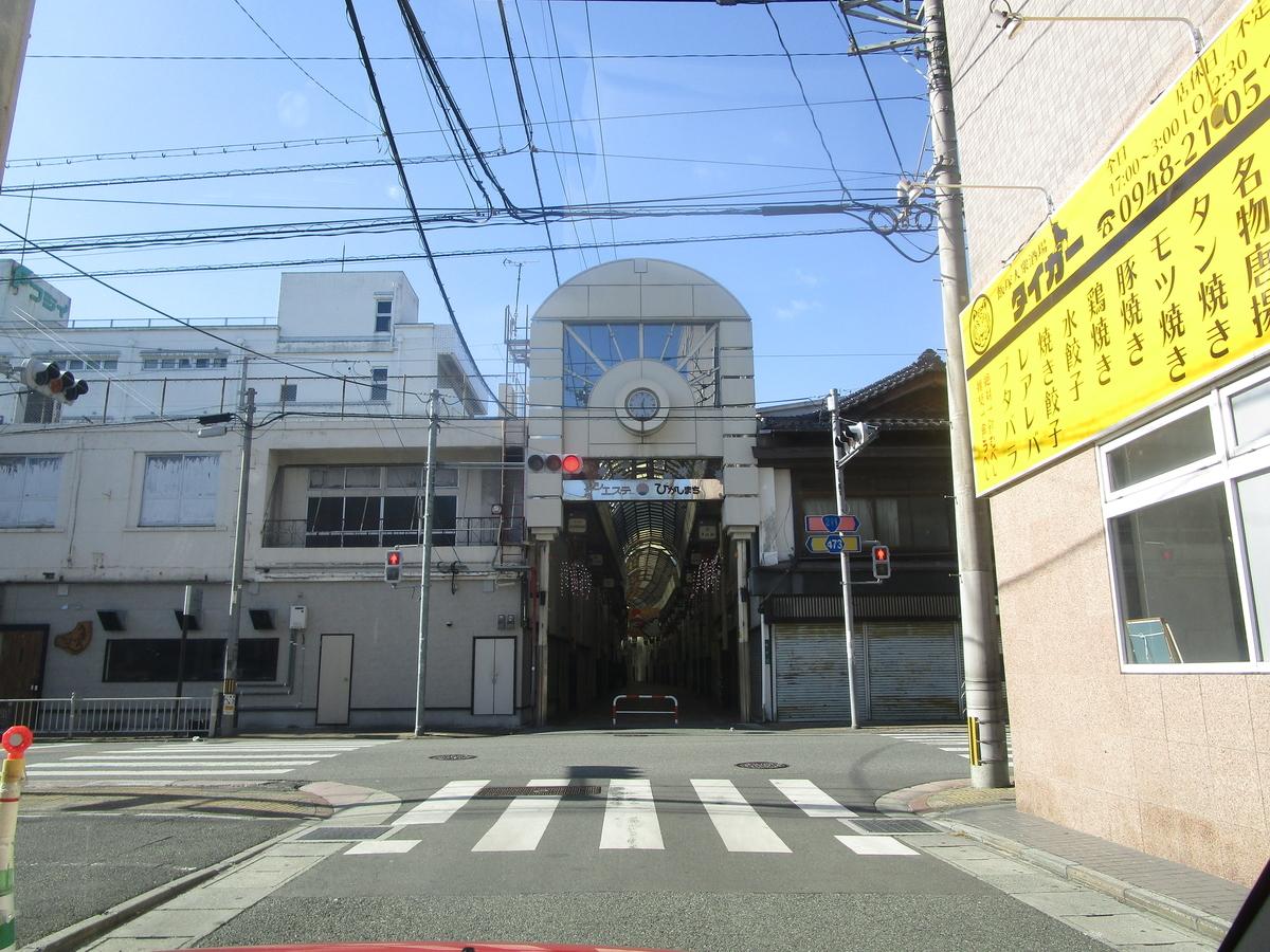 f:id:japan_route:20200101121712j:plain