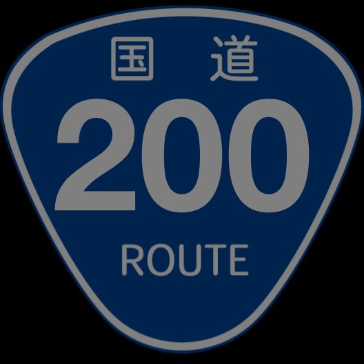 f:id:japan_route:20200101165219p:plain