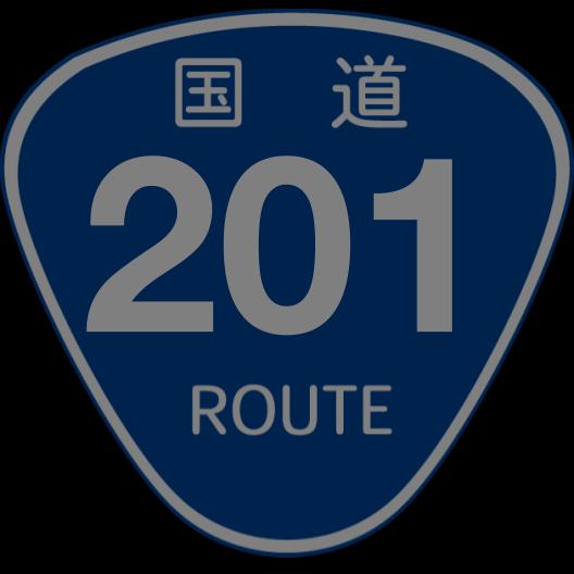 f:id:japan_route:20200101165245p:plain