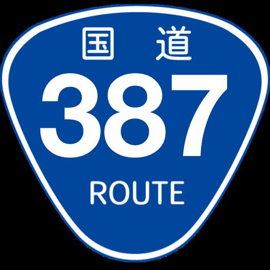 f:id:japan_route:20200101165328p:plain