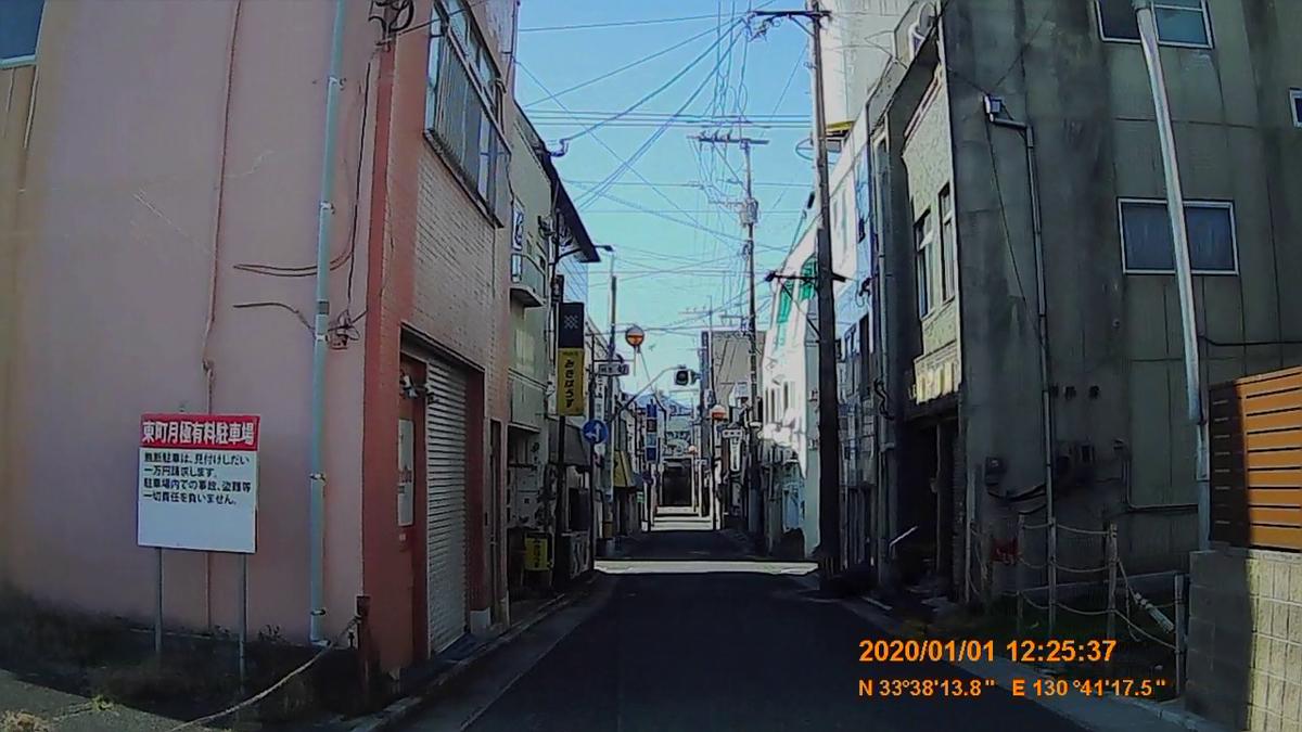 f:id:japan_route:20200101172333j:plain