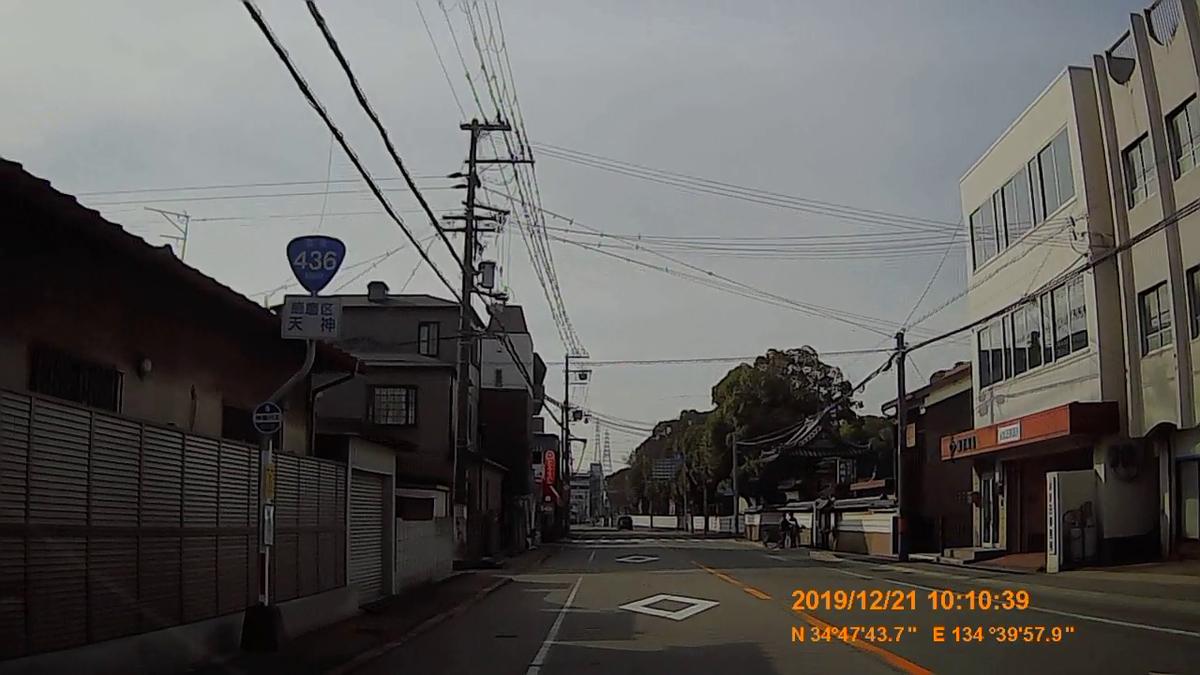 f:id:japan_route:20200106222534j:plain