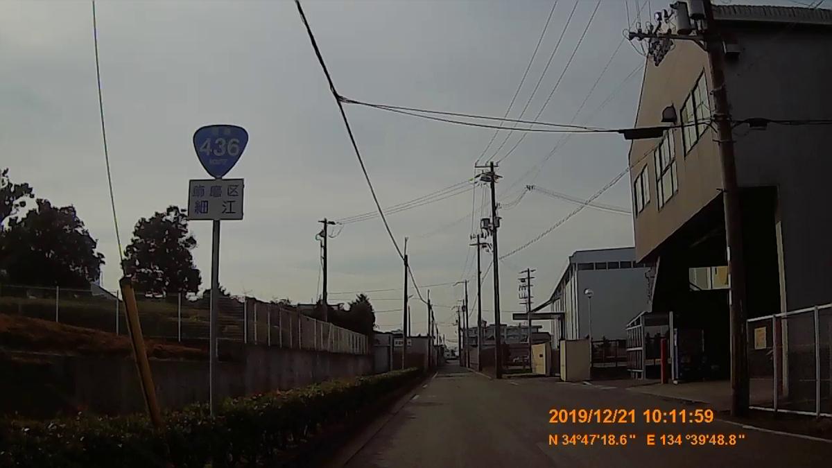 f:id:japan_route:20200106222619j:plain