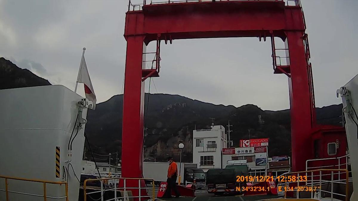 f:id:japan_route:20200106223414j:plain