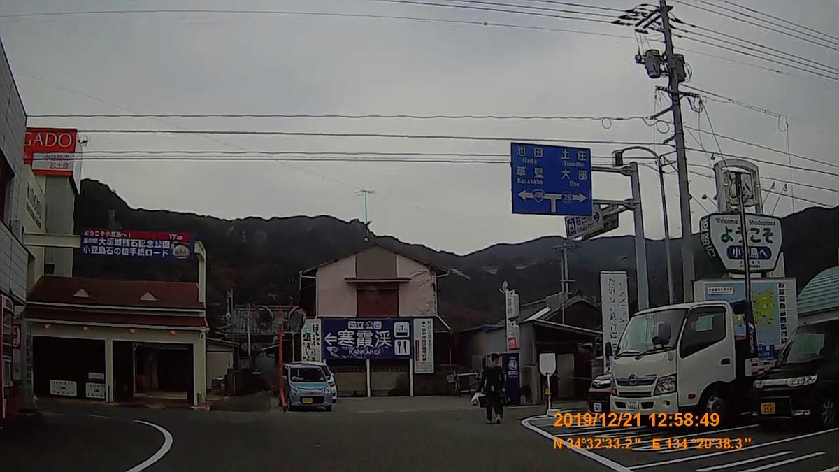 f:id:japan_route:20200106223442j:plain