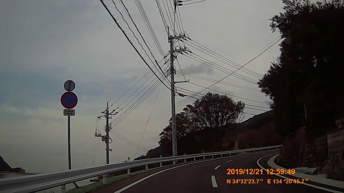 f:id:japan_route:20200106223504j:plain