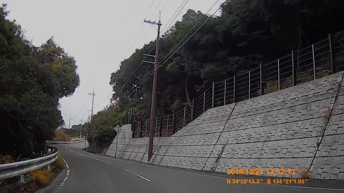 f:id:japan_route:20200106223522j:plain