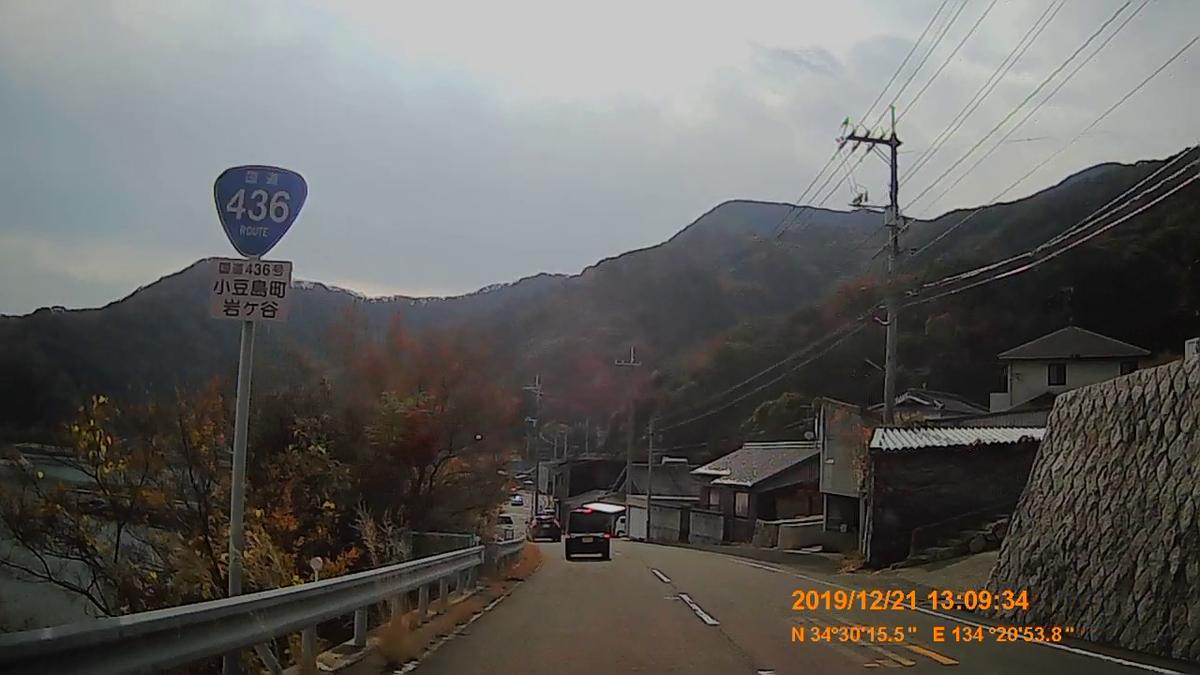f:id:japan_route:20200106223754j:plain