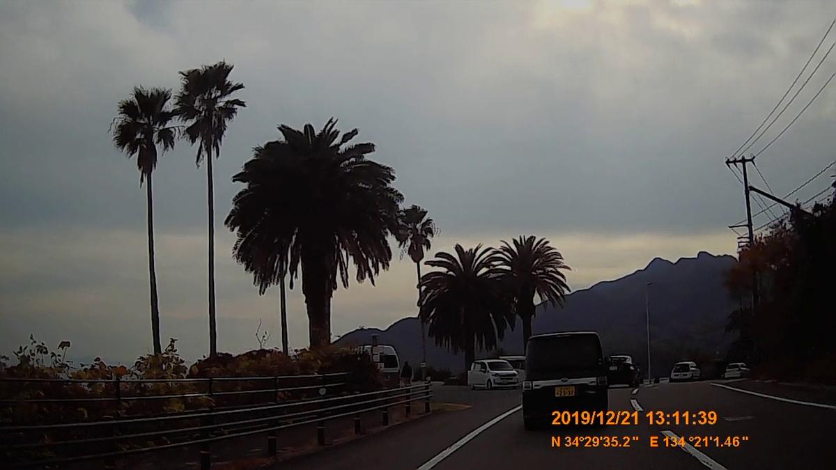 f:id:japan_route:20200106223848j:plain