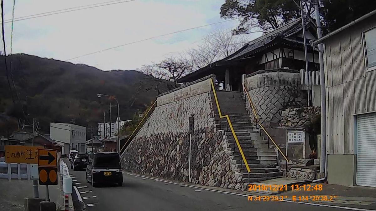 f:id:japan_route:20200106223920j:plain