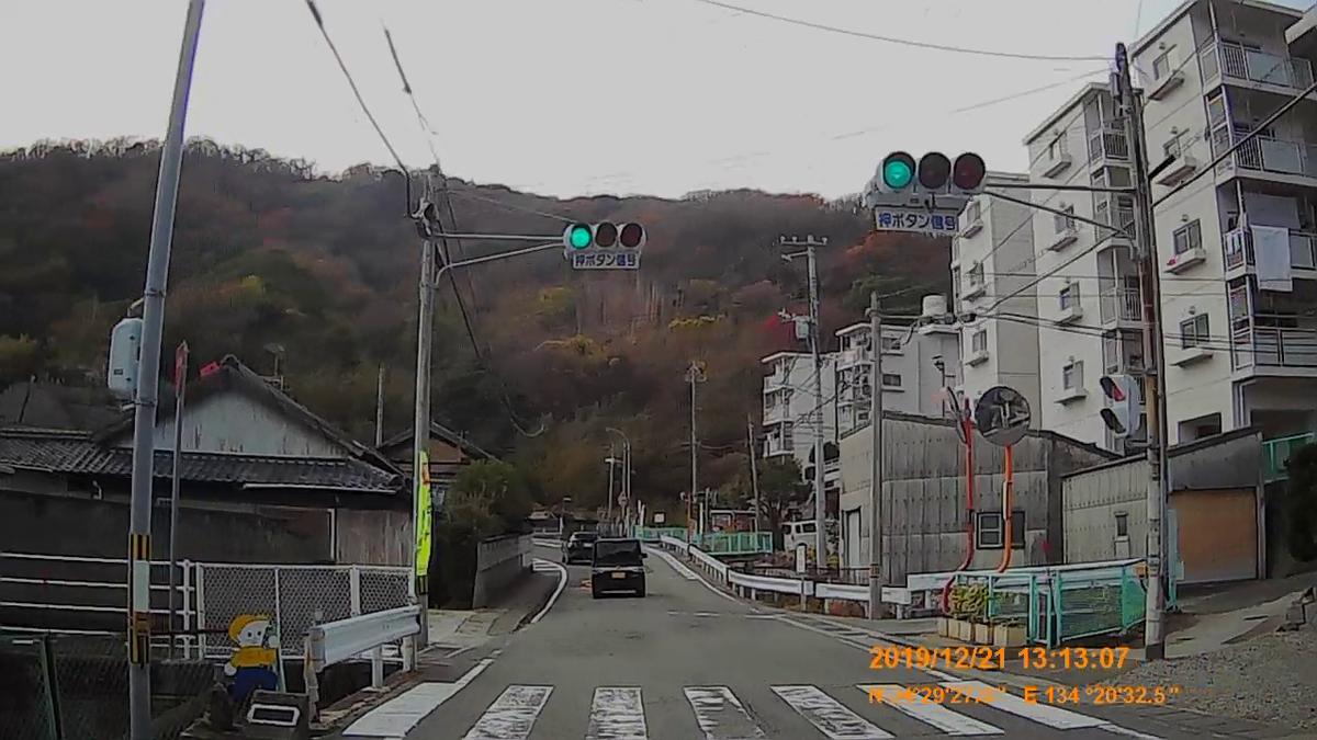 f:id:japan_route:20200106223931j:plain