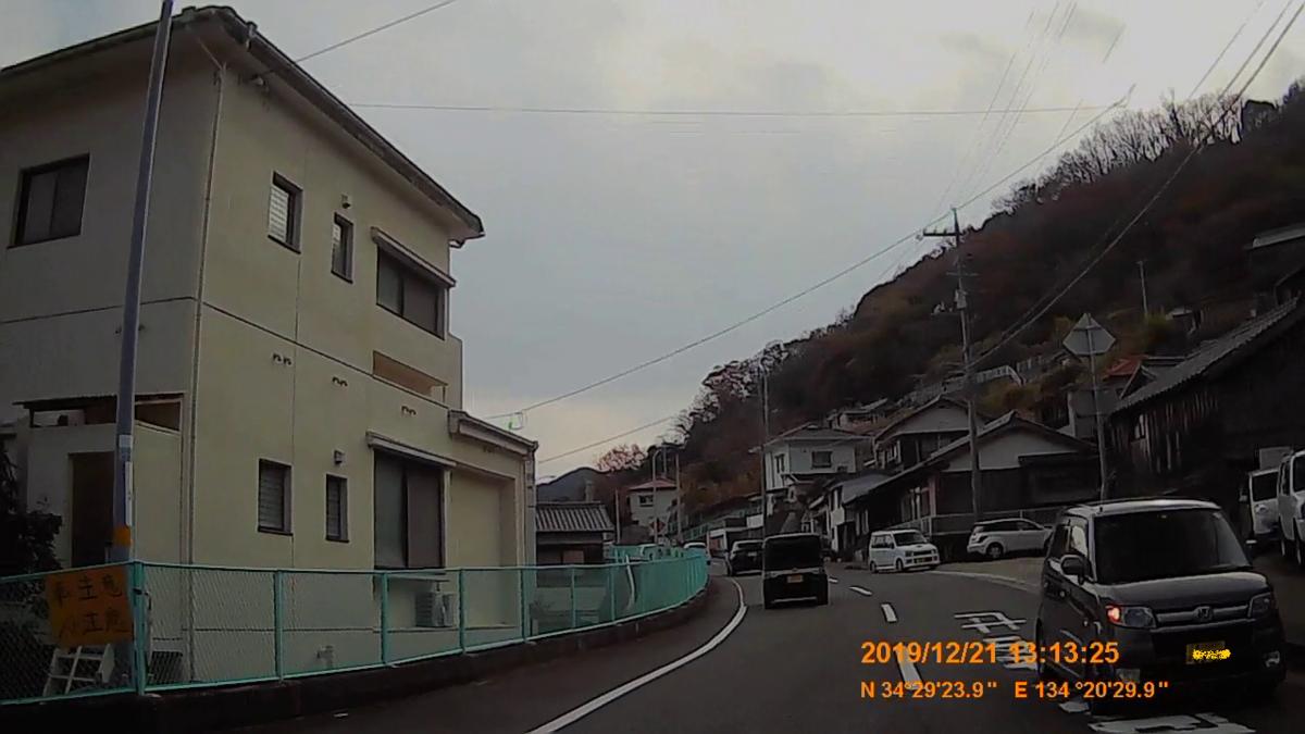 f:id:japan_route:20200106223949j:plain