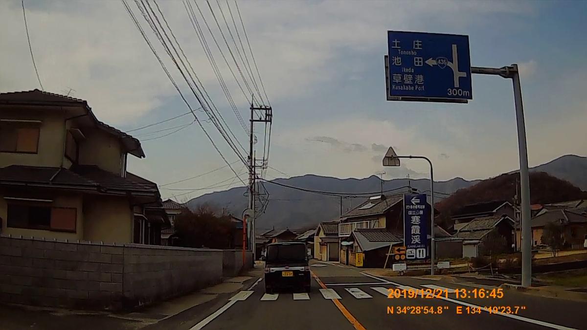 f:id:japan_route:20200106224038j:plain
