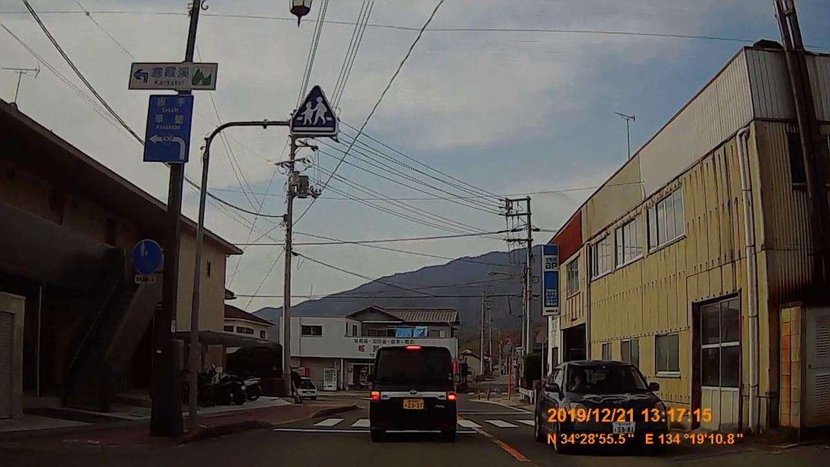 f:id:japan_route:20200106224041j:plain