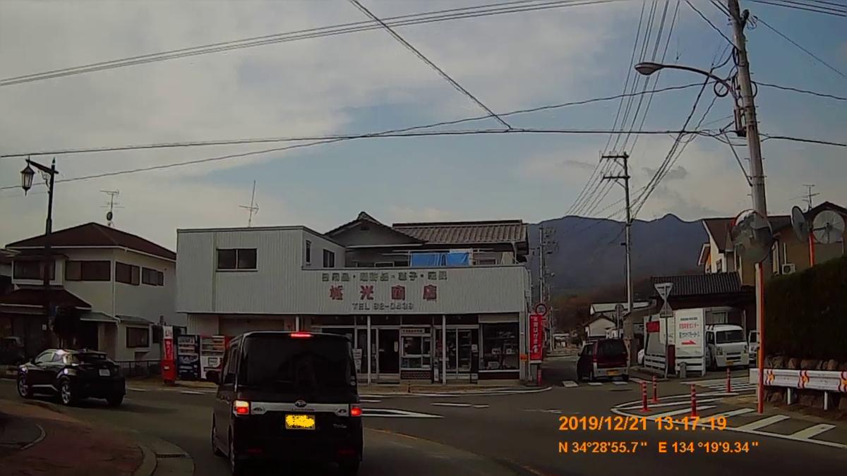 f:id:japan_route:20200106224045j:plain