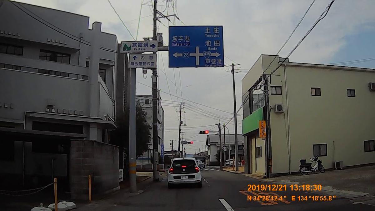 f:id:japan_route:20200106224109j:plain