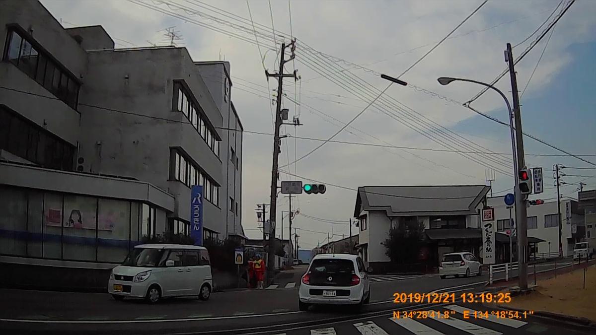 f:id:japan_route:20200106224111j:plain