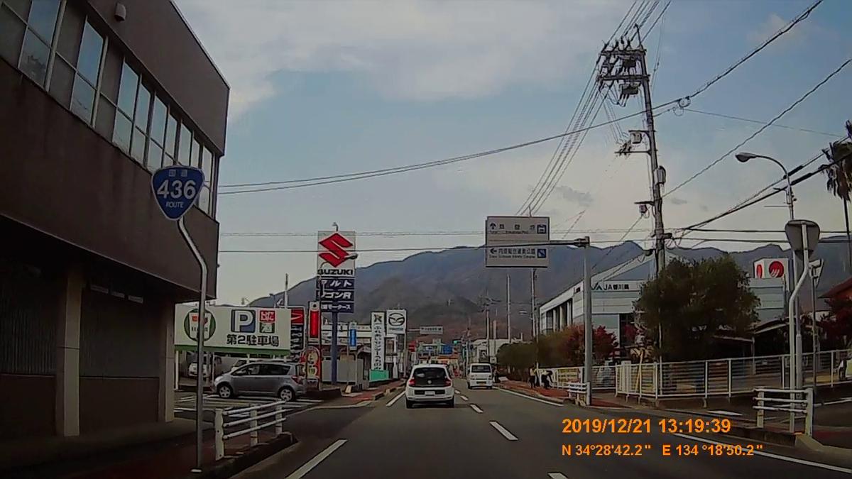 f:id:japan_route:20200106224122j:plain