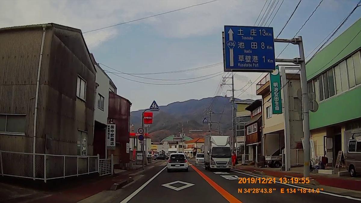 f:id:japan_route:20200106224129j:plain