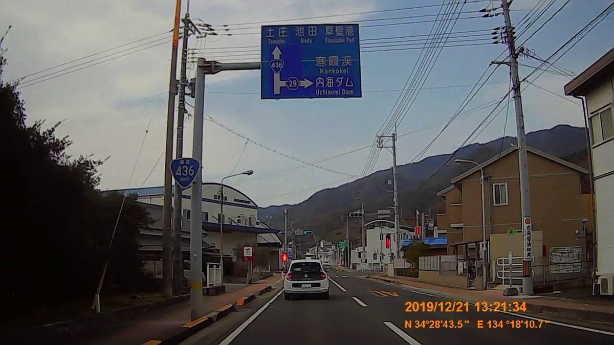 f:id:japan_route:20200106224141j:plain