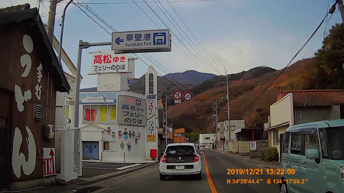 f:id:japan_route:20200106224153j:plain