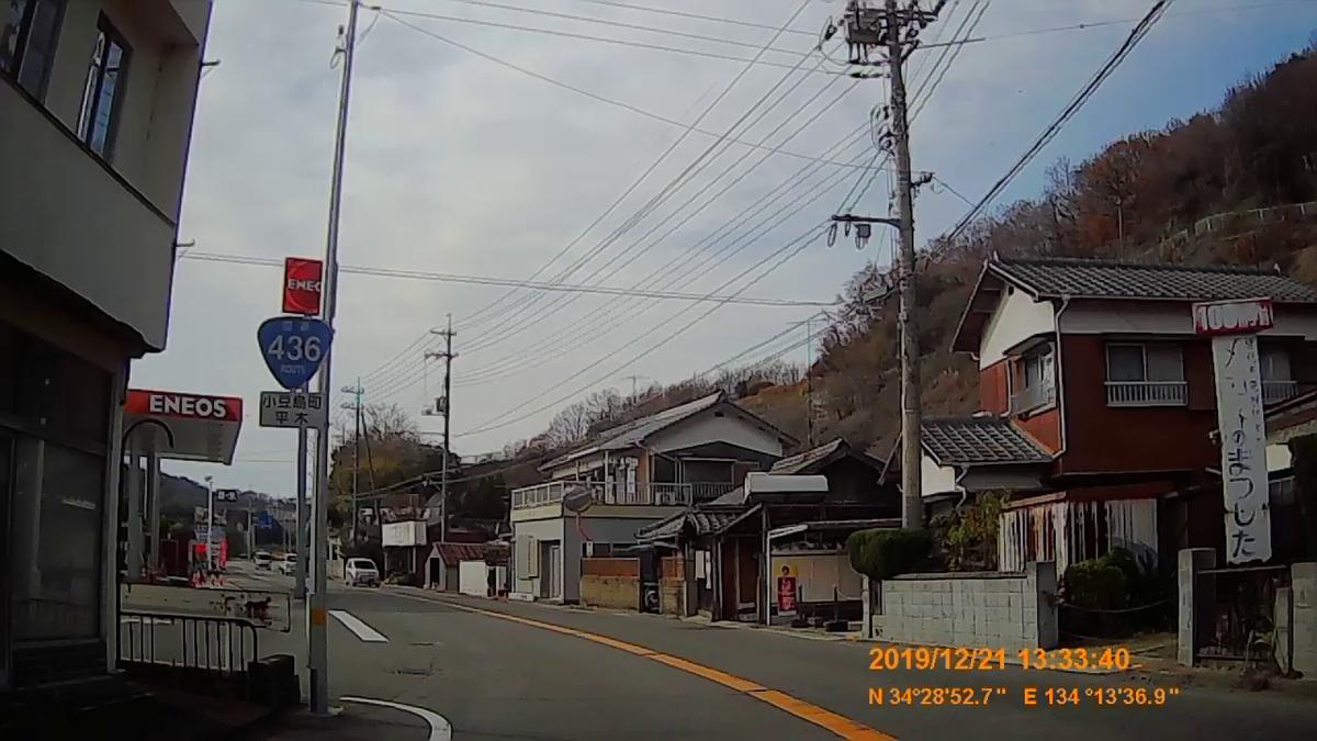 f:id:japan_route:20200106224351j:plain