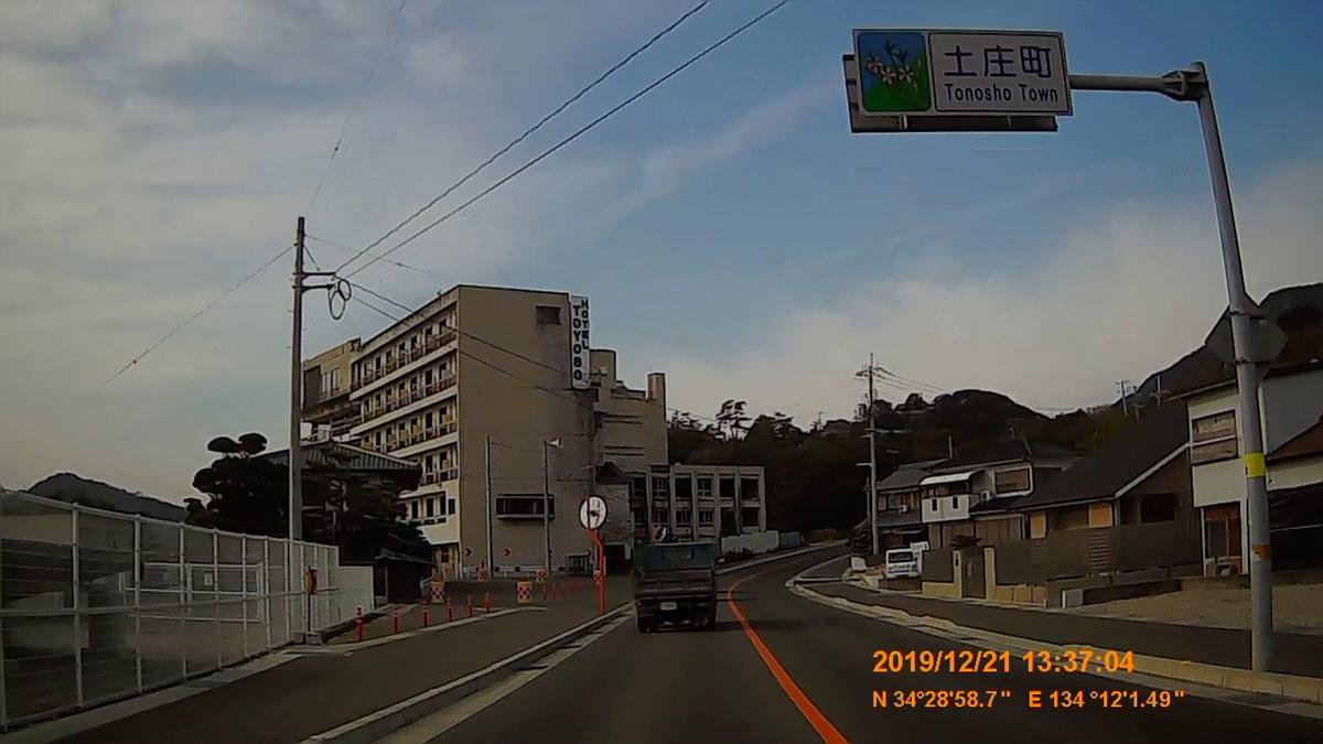 f:id:japan_route:20200106224417j:plain