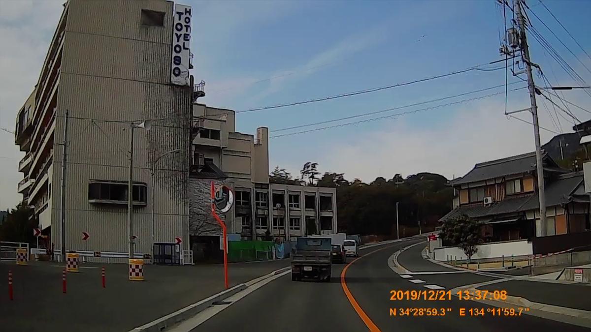 f:id:japan_route:20200106224512j:plain