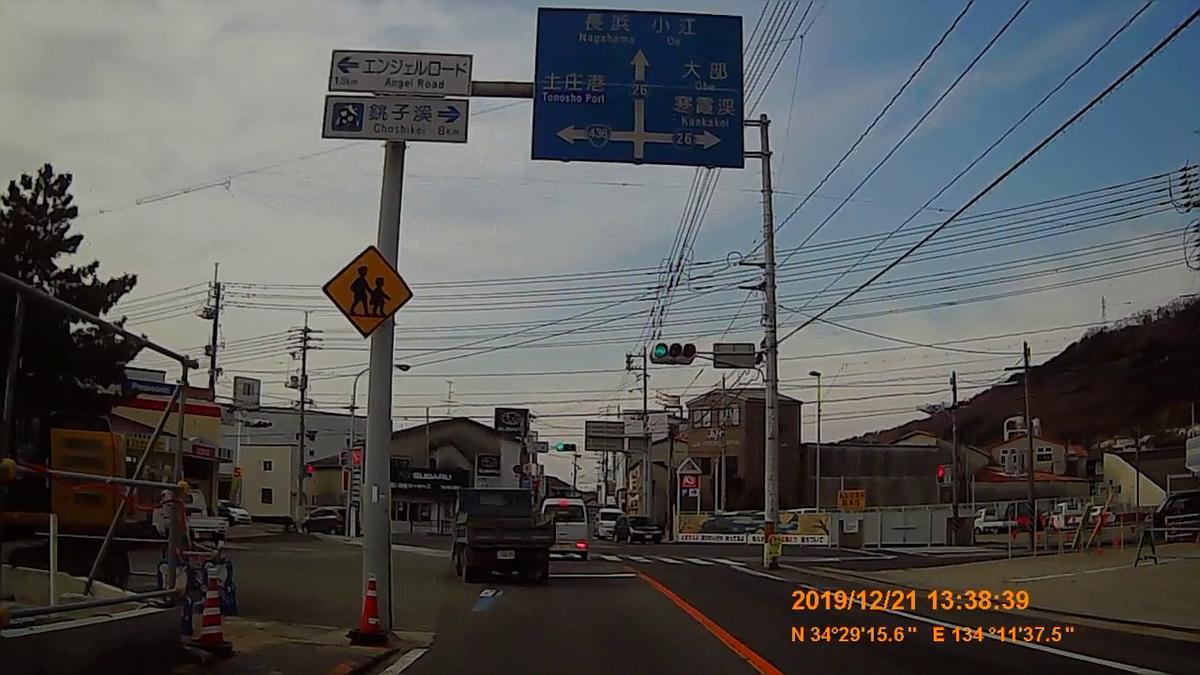 f:id:japan_route:20200106224532j:plain