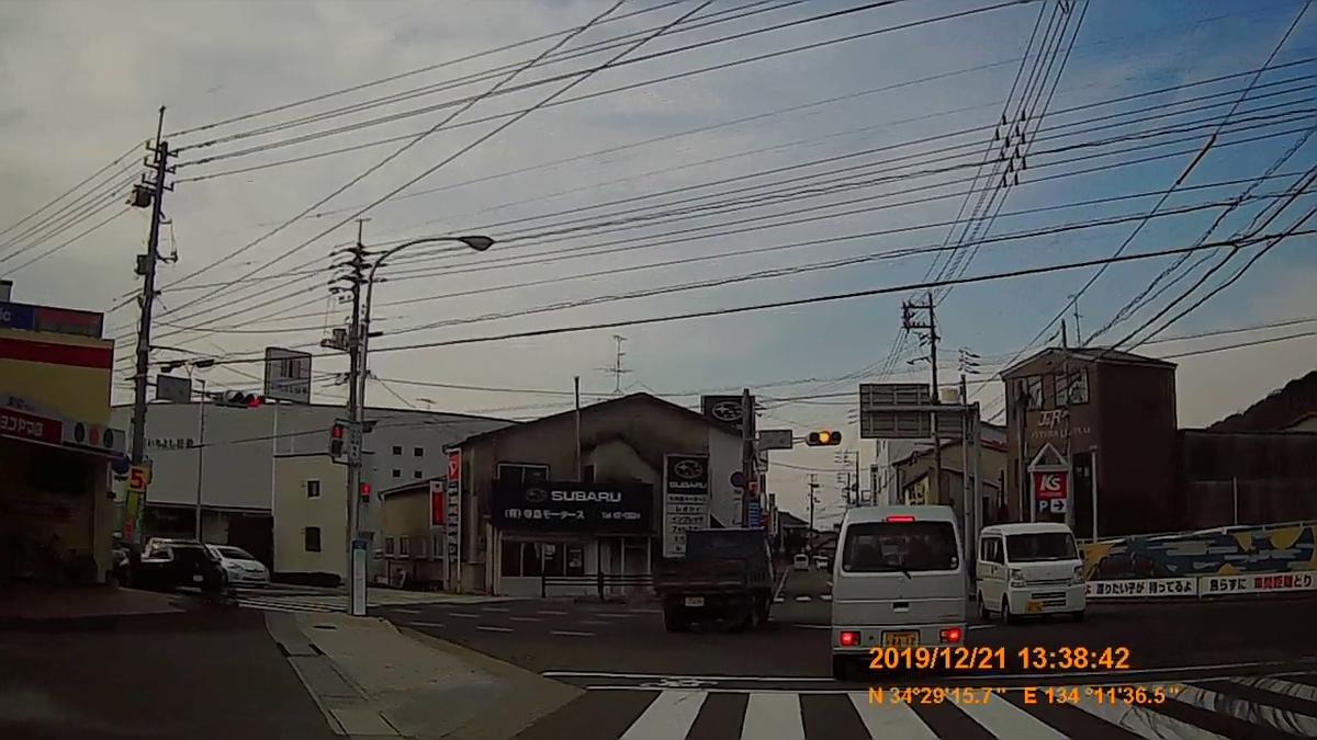 f:id:japan_route:20200106224535j:plain