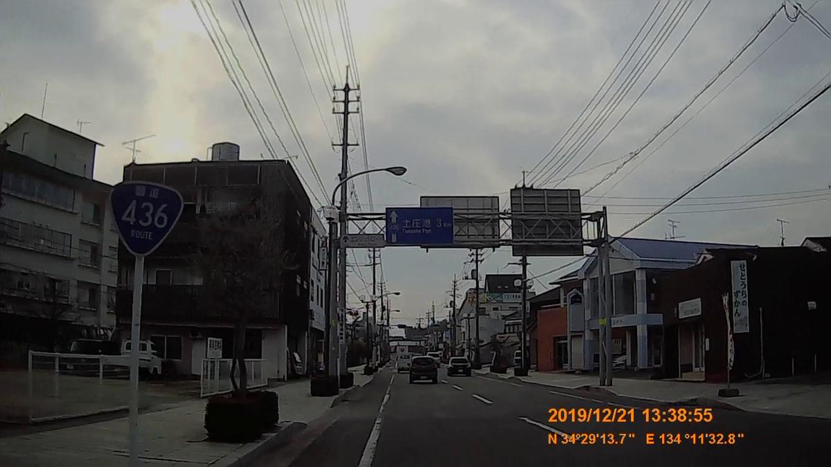 f:id:japan_route:20200106224547j:plain