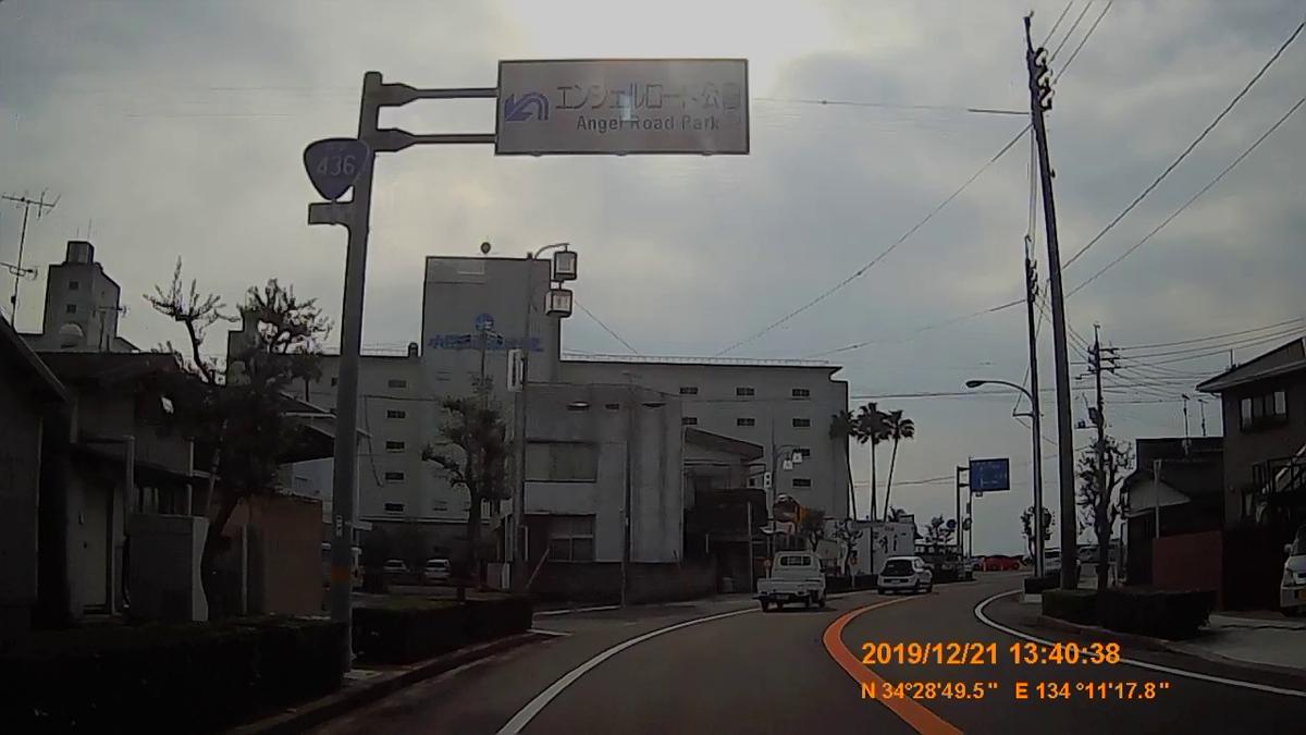 f:id:japan_route:20200106224623j:plain